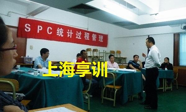 025-SPC培训
