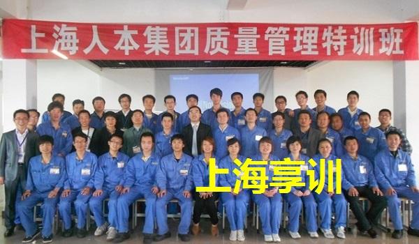 030-五大工具培训