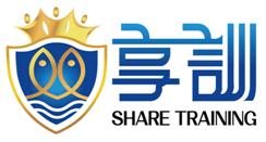 五大工具培训――IATF16949内审员培训